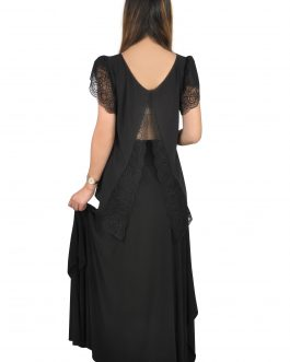 Open back with lace tops and long skirt